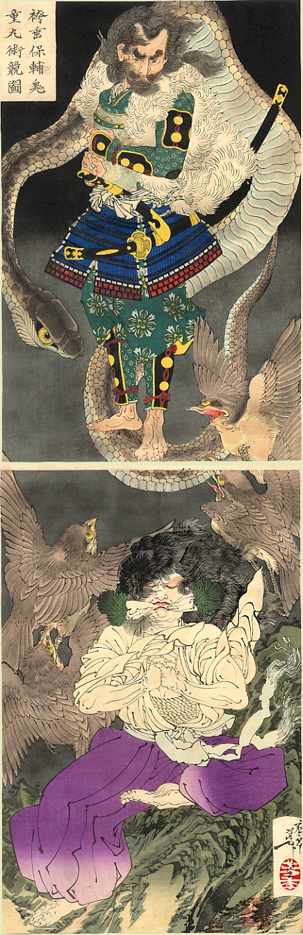 Kuniyoshi The Serpent