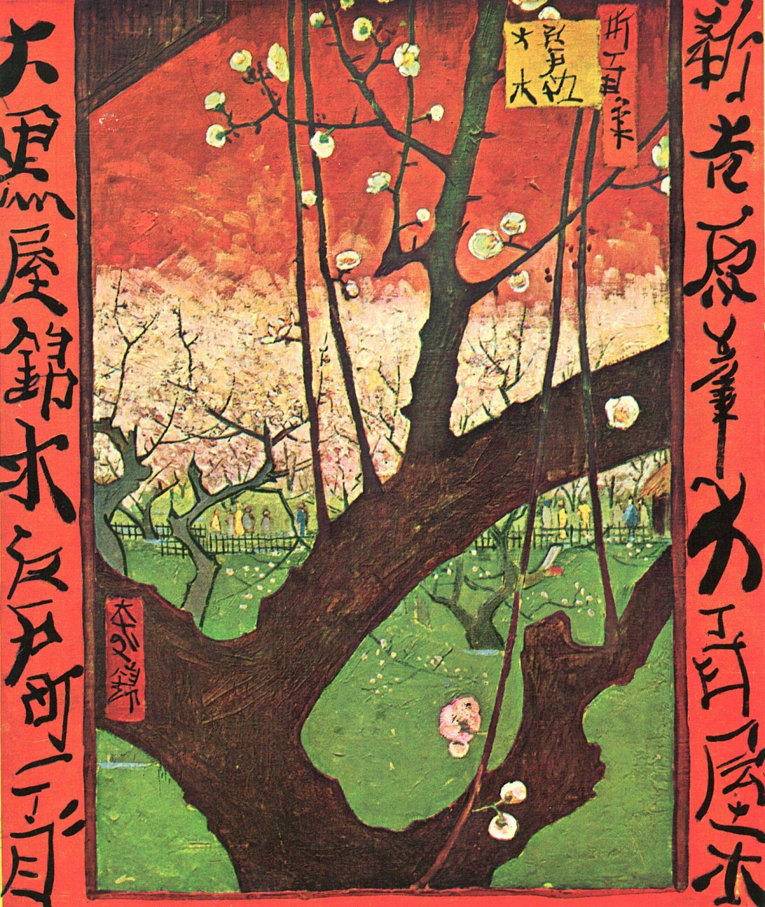 la vague du japonisme the effects Henri rivière, entre impressionnisme et japonisme la vague, was printed by henri rivière: entre impressionisme et japonisme.